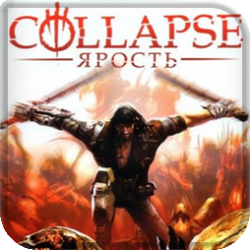 Collapse: The Rage (Русская озвучка)
